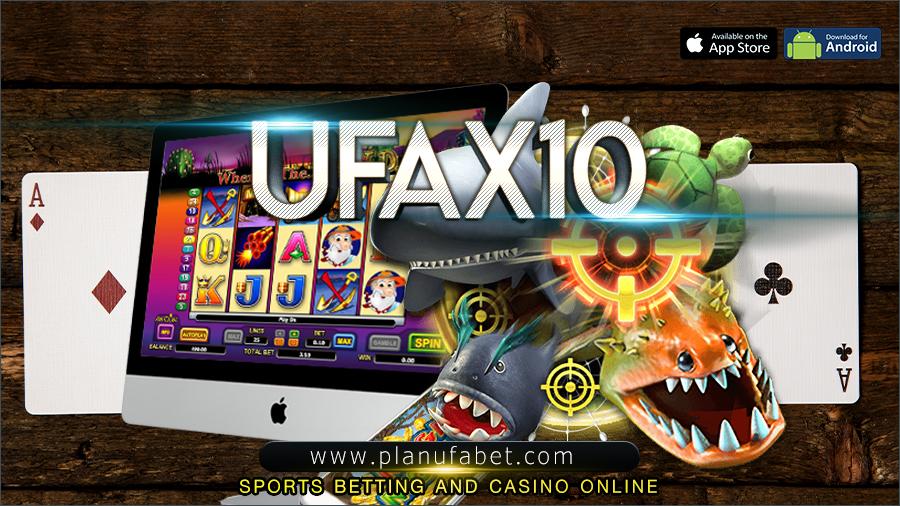 รีวิวเว็บพนัน 5. UFAX10 (Poker)